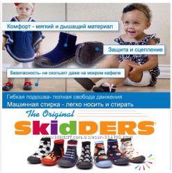 Фирменные Skidders в наличии
