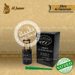 Сурьма 100 процентов натуральная Zikra Al Haramain
