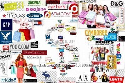 Заказы из Америки и Европы. Все Магазины. Лучшие условия.
