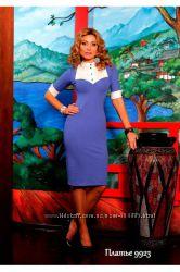 Коттоновое платье Оddi