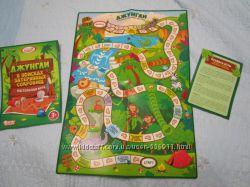 Увлекательная настольная игра - ходилка Джунгли
