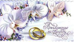 Пригласительные на свадьбу, двойные глянцевые