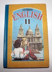 Английский язык English Плахотник, Полонська 11 класс