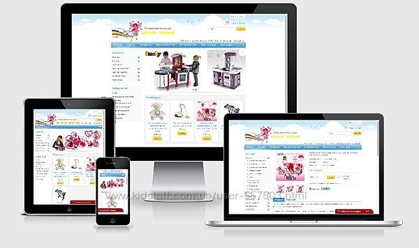 Сайт, интернет-магазин детских товаров и игрушек