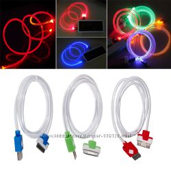 Кабель USB LED светящийся для Apple iPhone, iPad, iPod с подсветкой