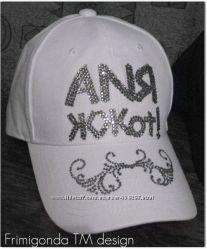 Стильные кепки со стразами Swarovski АКЦИОННАЯ ЦЕНА