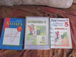 Учебник алгебра 7 кл. на рус. яз.