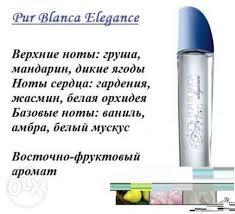 Туалетная вода Avon Pur Blanca Elegance