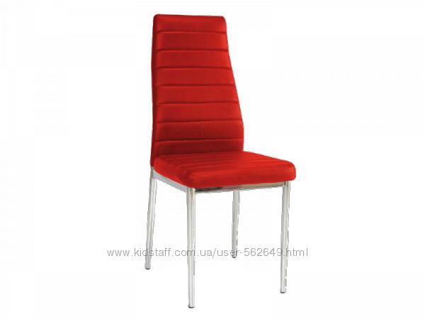 Стілець крісло кухонний Signal H-261 хром різні кольори