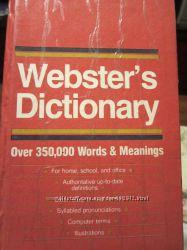 Websters Dictionary  93 год.  350000 слов и значений.