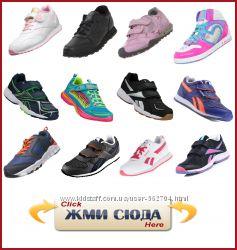 Кроссовки Reebok Puma Adidas рр27-39 Оригинал