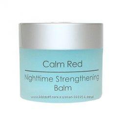 Holy Land Ночной укрепляющий бальзам для чувствительной кожи Calm Red
