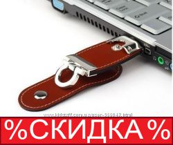 Флешка красивая , USB накопитель 8Гб Серпантин