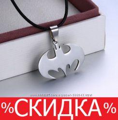 кулон, подвеска Бэтмен Серпантин подарок