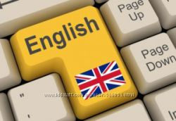 Английский язык, подготовка к ЗНО