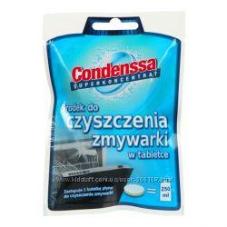 Condenssa средство для посудомоечных машин, 1 табл. 40 грамм. Польша.
