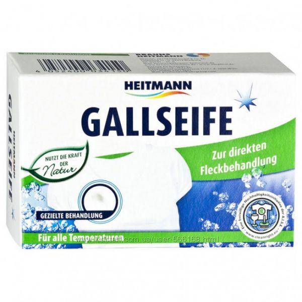 Пятновыводитель- мыло Gallseife, 100 гр.