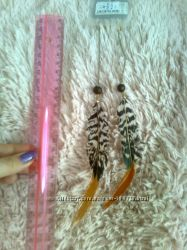 Серьги очень длинные - перо новые дешево