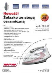 Утюг MZE-01 MPM Product Польша