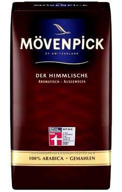 немецкий кофе Мovenpick. Eilles, idee
