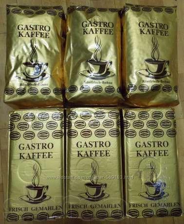 Gastro, Brazil- Австрийский кофе