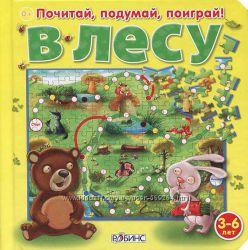 Книжки-пазлы В лесу, В деревне