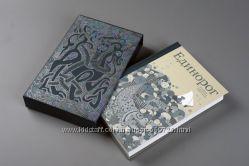 Детские книги для ценителей и коллекционеров