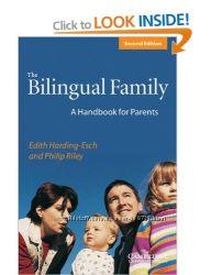 Книги на англ. о детском двуязычии, многоязычии, развитии и проблемах разв