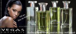VEGAS-cosmetics парфюмы и профессиональная косметика
