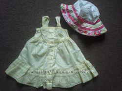 Пакет одежды для девочки по возрасту 86-98 см