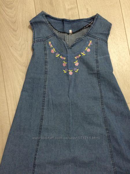 Комплект джинсовый, XL