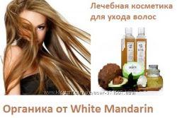 White Mandarin - Украинская Эко Косметика. Бесплатная Доставка