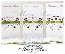 Свадебный декор и аксессуары White green & chocolate theme