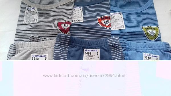 майки, трусики, футболки  байкар р. 5, 6, 7 , 8 рост140-170