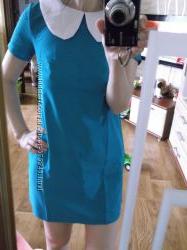 Новое платье с воротником