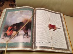 Книга Русская охота Подарочное издание
