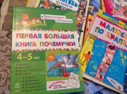 Детские развивающие книги для малышей, сказки, английский.