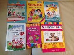 Детские книги для малышей и школьников из домашней библиотеки