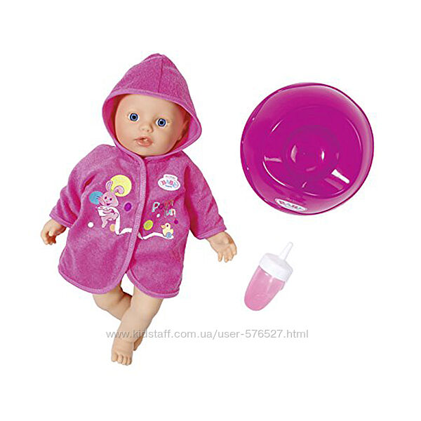 Кукла My Little Baby Born - Мамина Забота