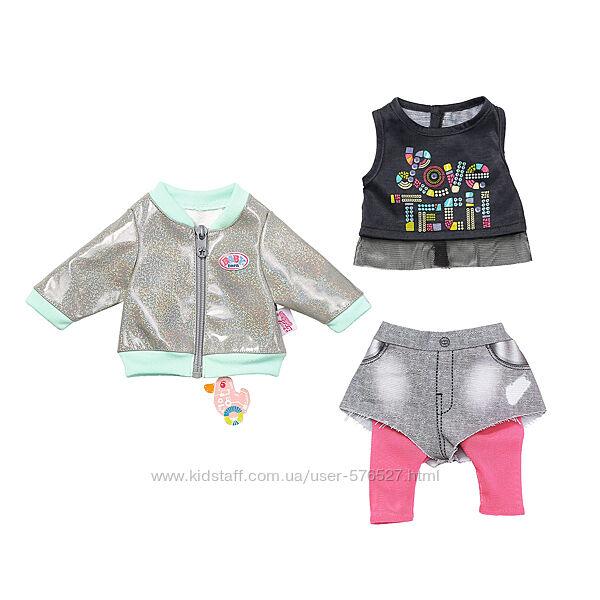 Набор одежды для куклы BABY born - Сити стиль беби борн