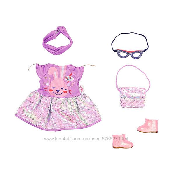 Набор одежды для куклы BABY born серии День Рождения - Делюкс