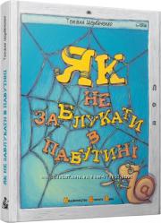 Разные детские книги - новые