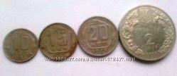 монеты 10 коп. , 15 коп. , 20 коп.