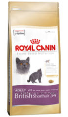Корм Royal Canin для кошек и собак