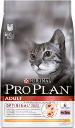 Корм Pro Plan для кошек и собак по оптовым ценам