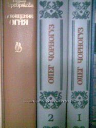 Большой выбор хороших книг -2, от 10грн