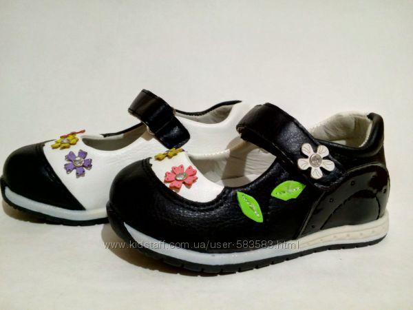 Удобные туфельки для маленьких модниц 21-22рр