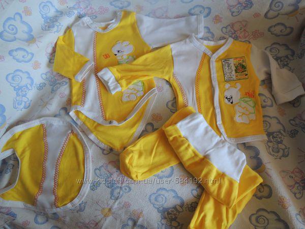 Комплект, набор для новорожденного, 4 предмета