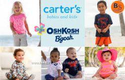 Carters, OshKosh, BabyMall   ОПТОМ от 1 ед.