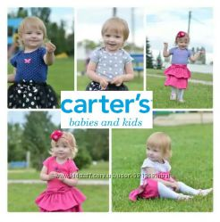 Carters, OshKosh - 25, BabyMall - 10, ChildrenPlace